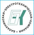 Балахнинская электротехническая компания